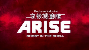 ghost-in-the-shell-arise