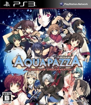 AquaPazza - Cover